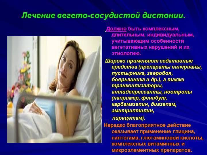Панические атаки при всд: причины, симптомы, способы лечения