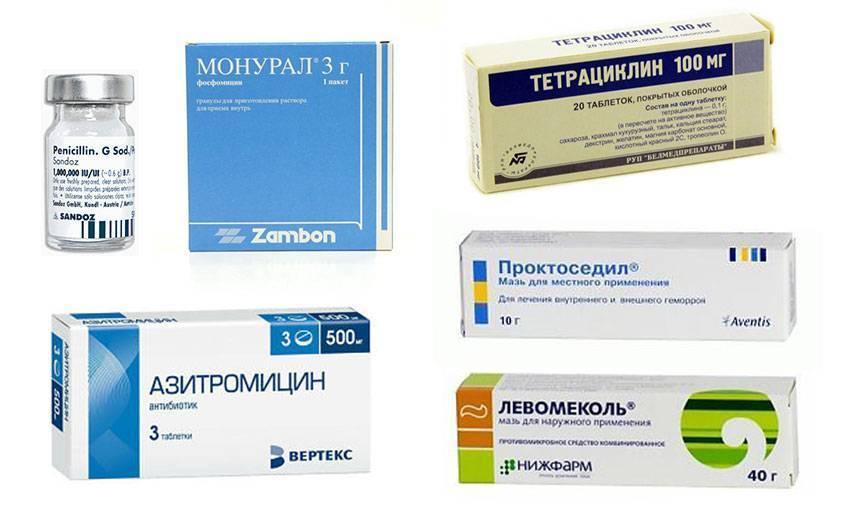 свечи от геморроя с антибиотиком