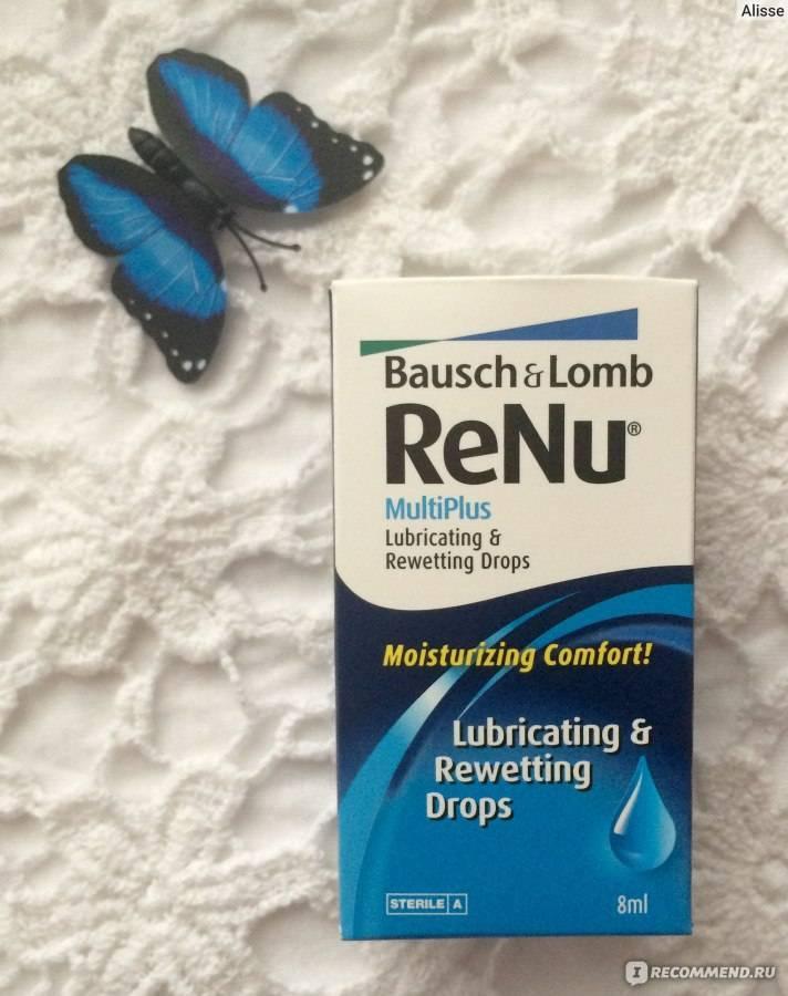 Капли renu: инструкция капель для глаз и линз