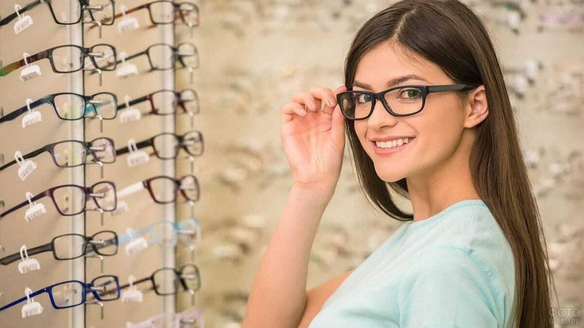 проверить зрение и подобрать очки