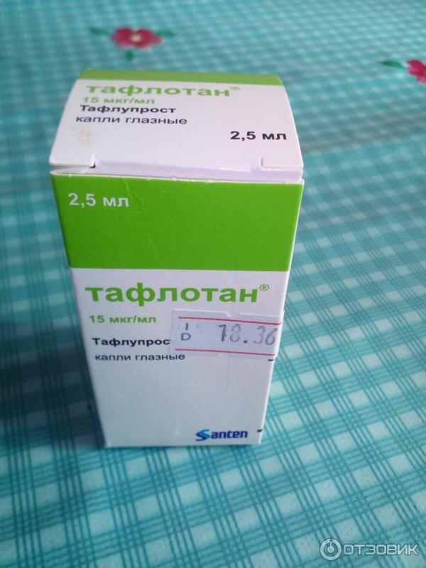 Тафлотан: состав, показания, дозировка, побочные эффекты
