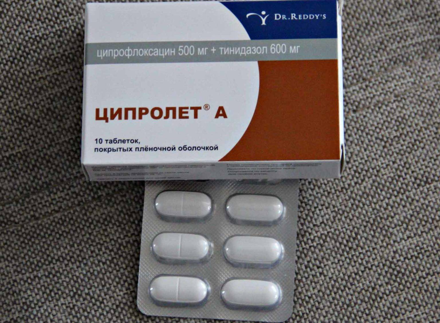 антибиотик при цистите у мужчин