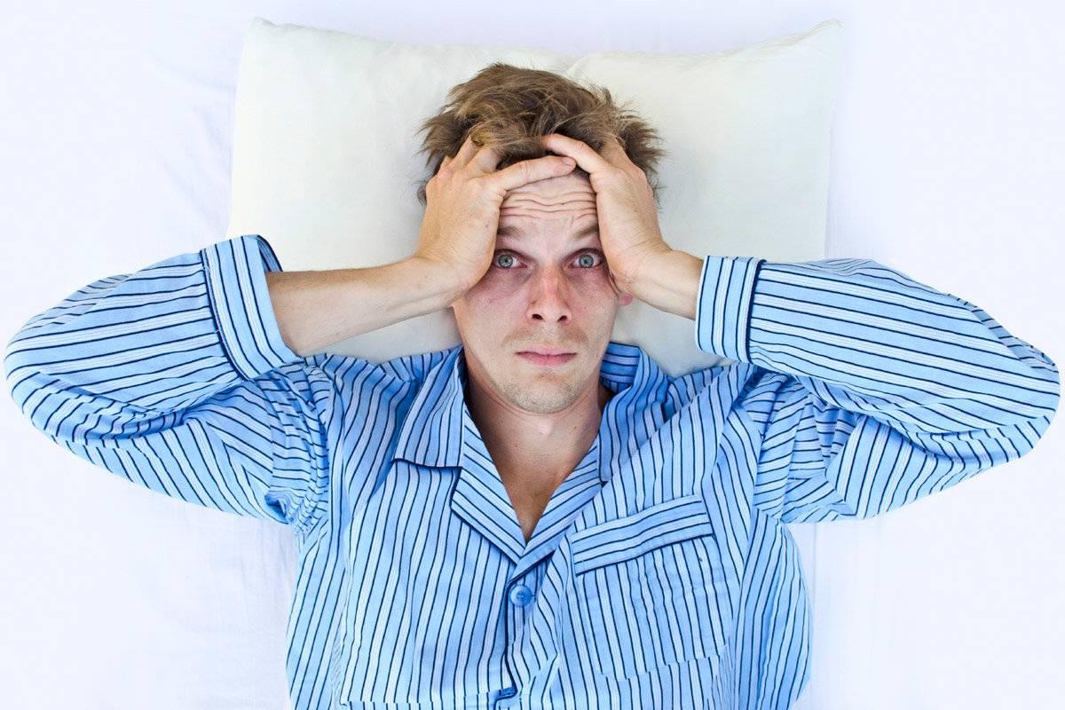 Бессонница. причины, диагностика и лечение
