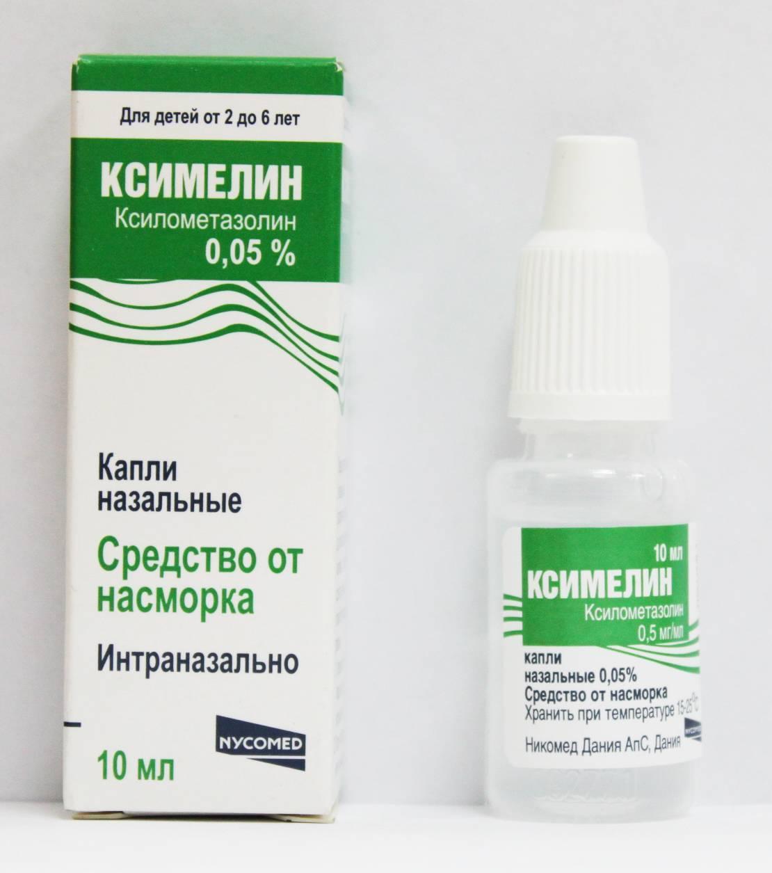 Препараты от насморка: рекомендуем правильно!