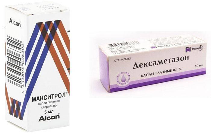 Причины, характерные симптомы и методы лечения халязиона века