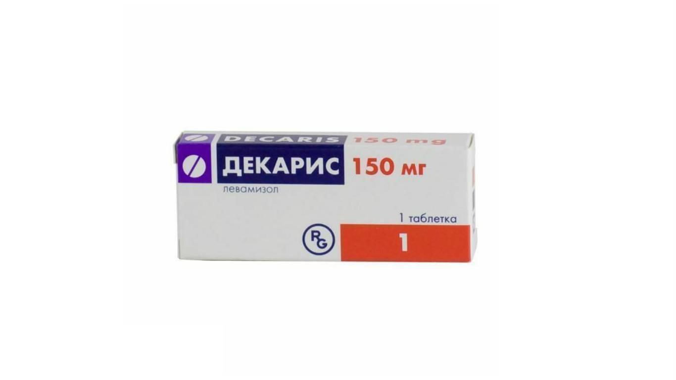 Таблетки для профилактики паразитов в организме человека