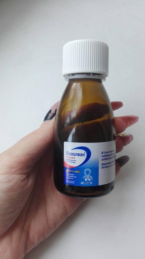 эффективные сиропы от кашля для детей