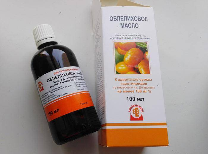 Облепиховое масло при ангине