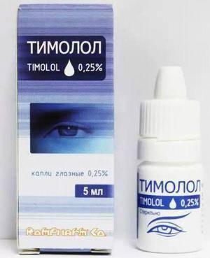Глазные капли арутимол - инструкция по применению