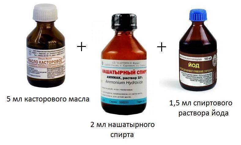Касторовое масло при отите