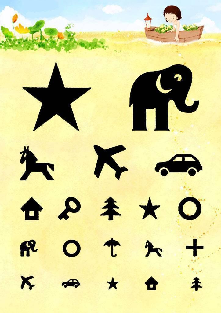 таблица проверки зрения для детей