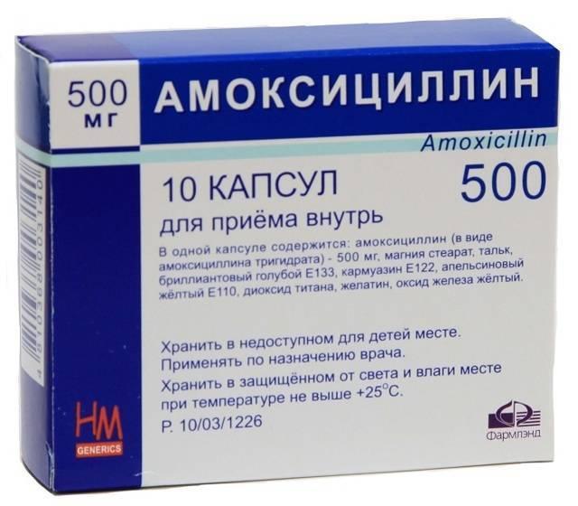 лечение синусита антибиотики