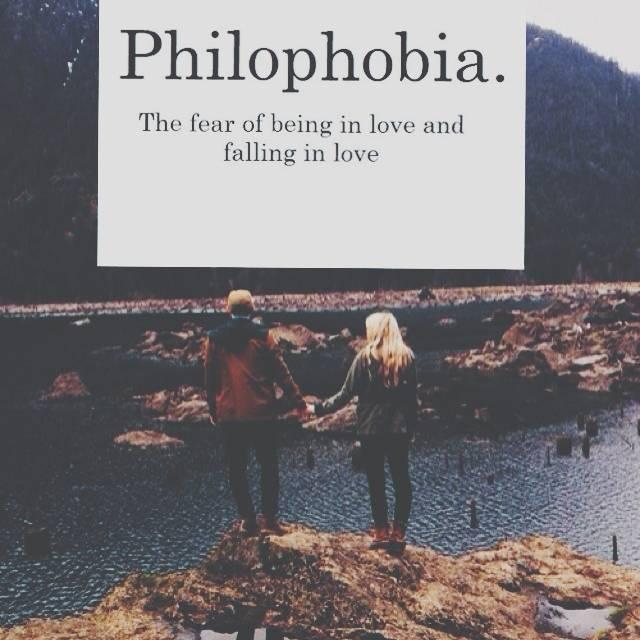 филофобия что это такое