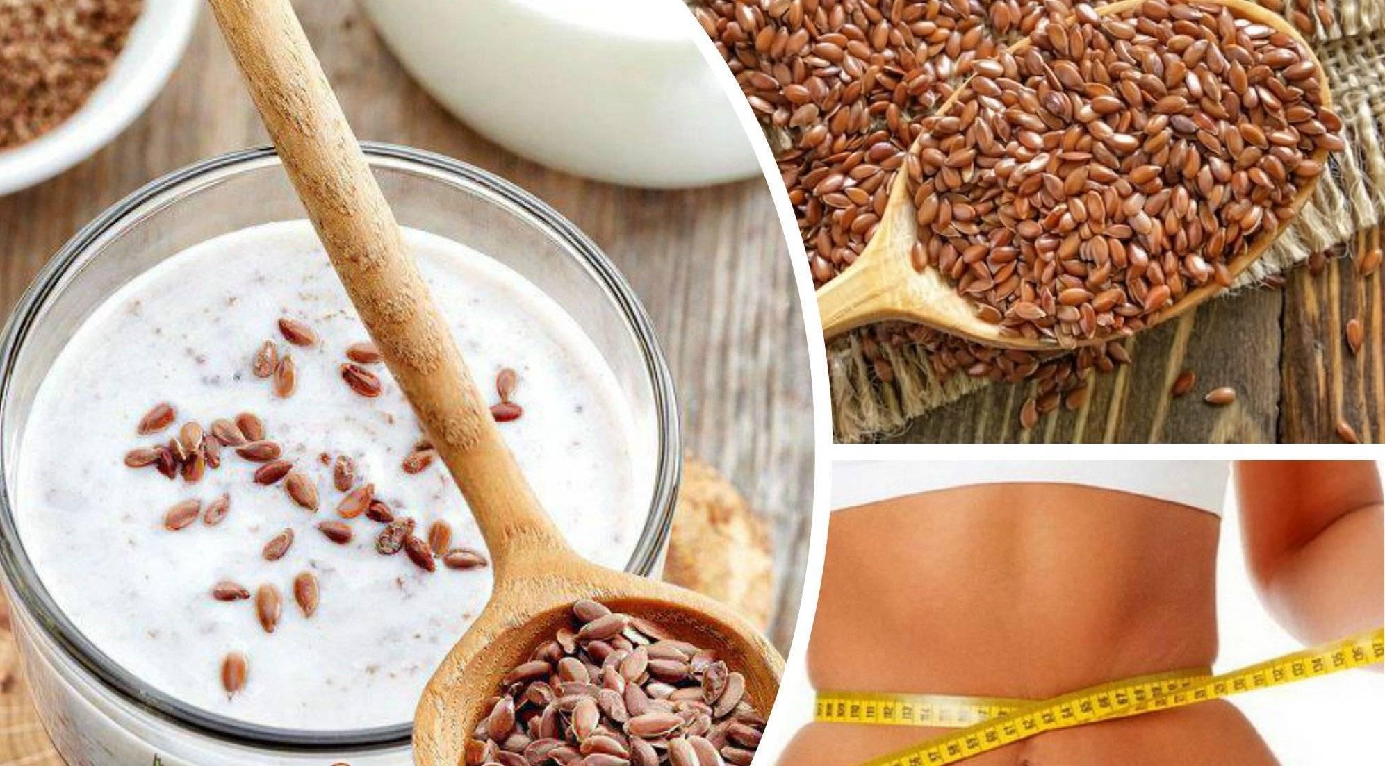 Как принимать льняное масло при повышенном холестерине?