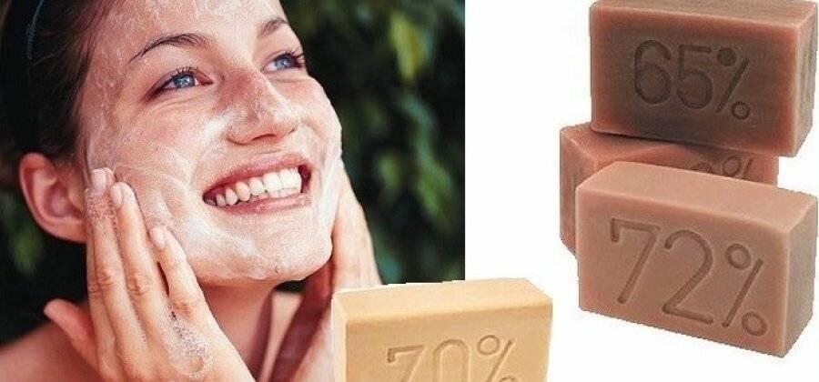 как вылечить насморк хозяйственным мылом