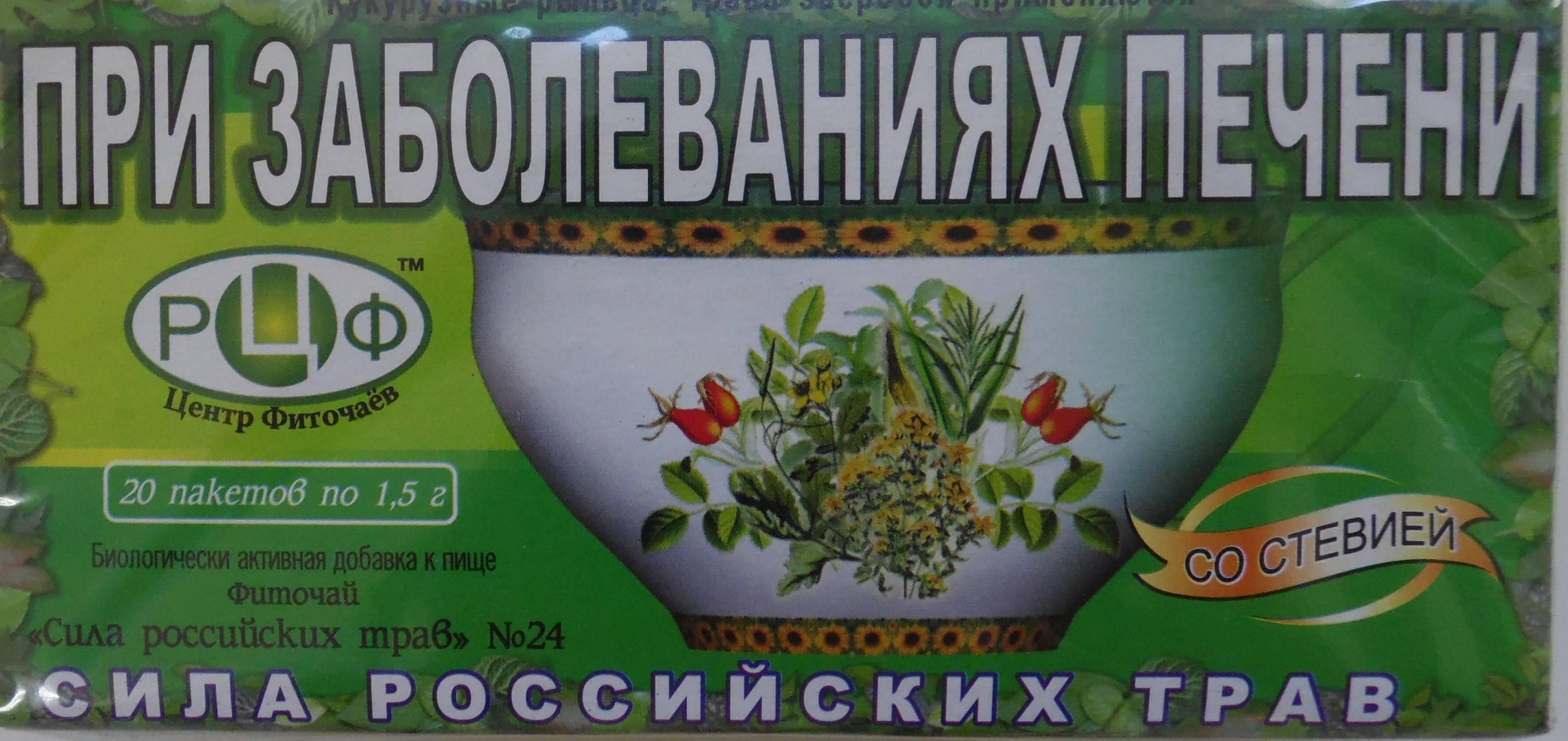 Какие травы подходят для поддержания здоровья печени