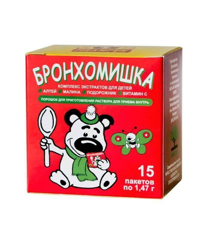 Жидкая микстура от кашля для детей как принимать