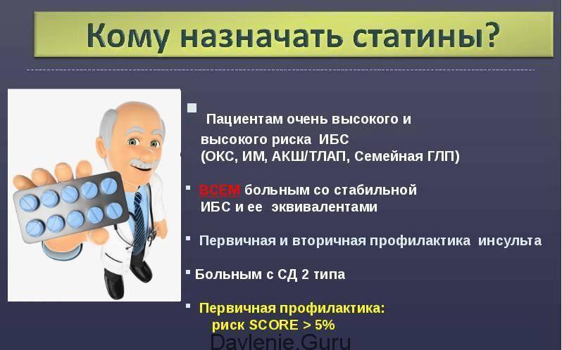 Подробный обзор наиболее известных и недорогих аналогов препарата «розувастатин»