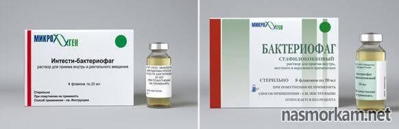 Разница между инфекцией и носительством в контексте стафилококка в носу
