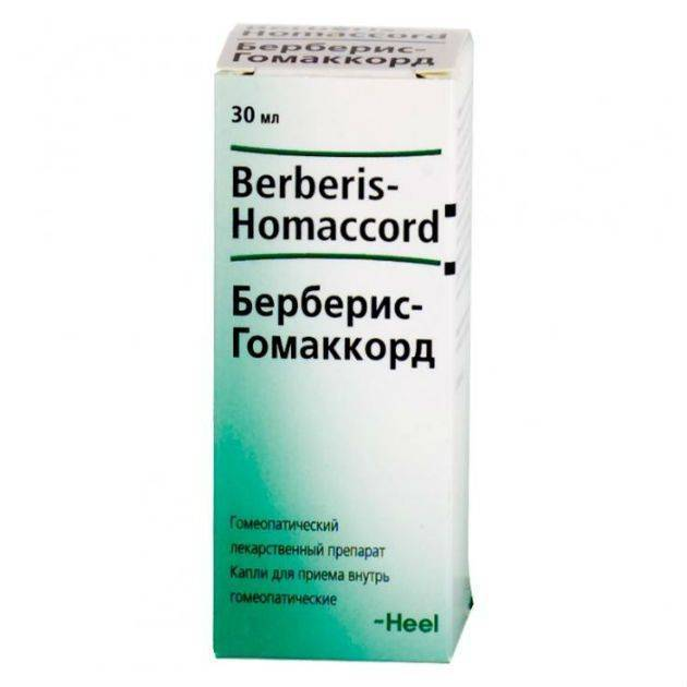 Гомеопатические препараты для лечения цистита у детей и взрослых