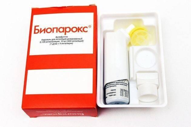 Антибиотик для горла местного действия в таблетках