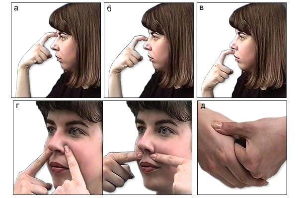 массажные точки при насморке