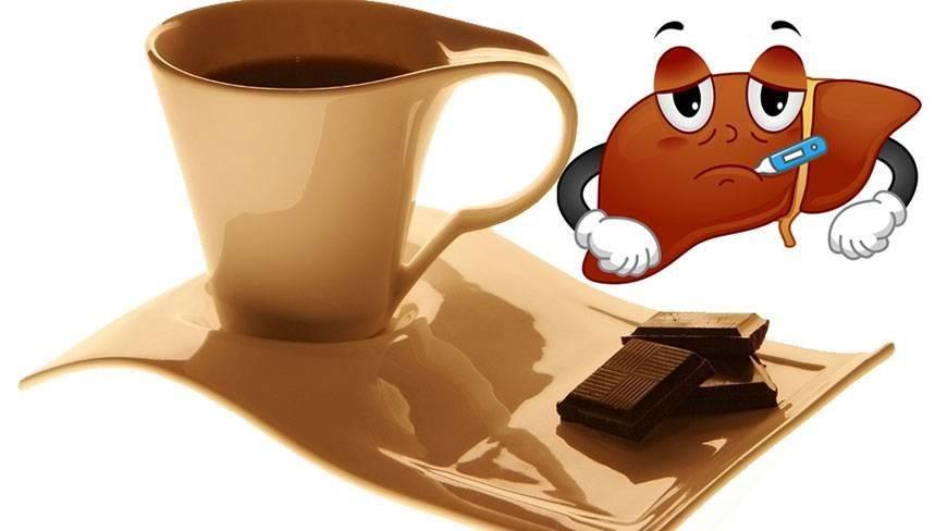 Вредно ли кофе для печени