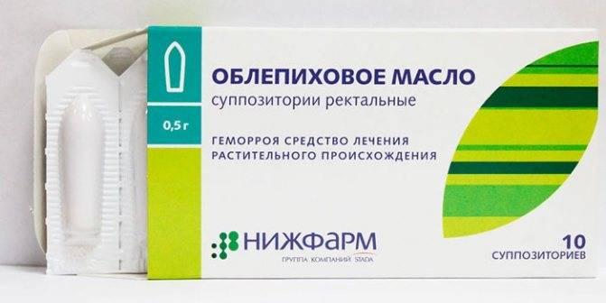 свечи обезболивающие и противовоспалительные при геморрое