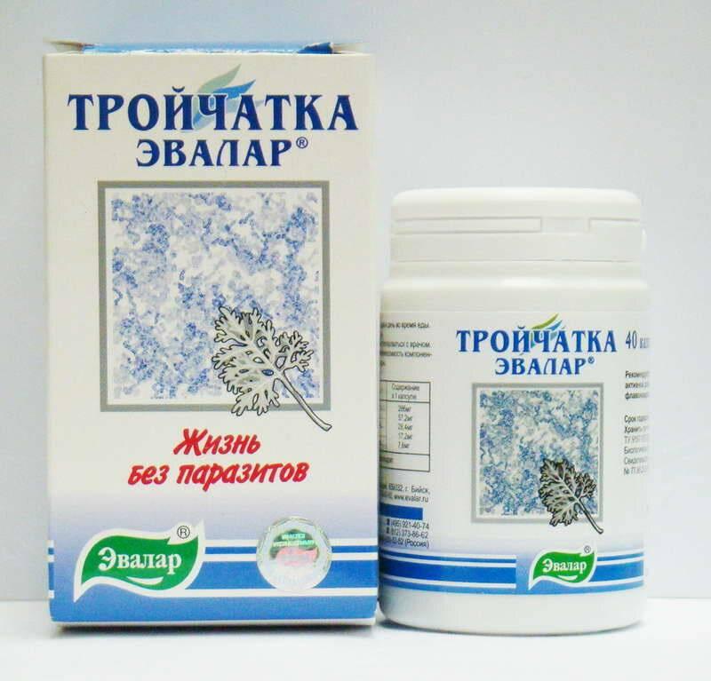 таблетки тройчатка от паразитов