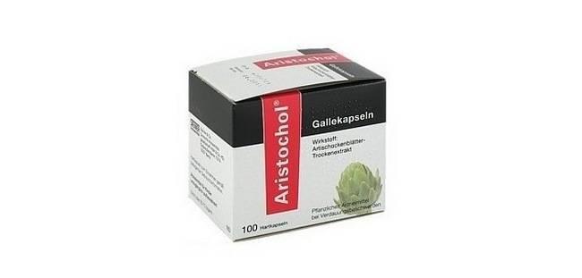 Желчегонные препараты при застое желчи. список эффективных желчевыводящих лекарств и трав