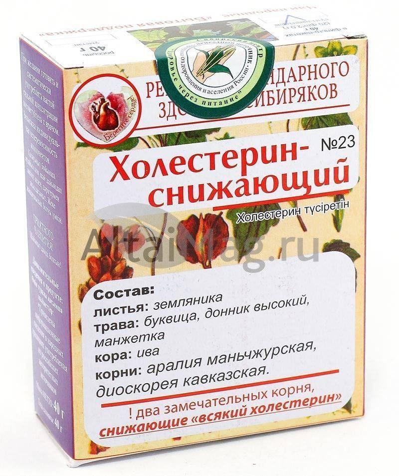 Чай для снижения холестерина как способ улучшить состояние сердца и сосудов