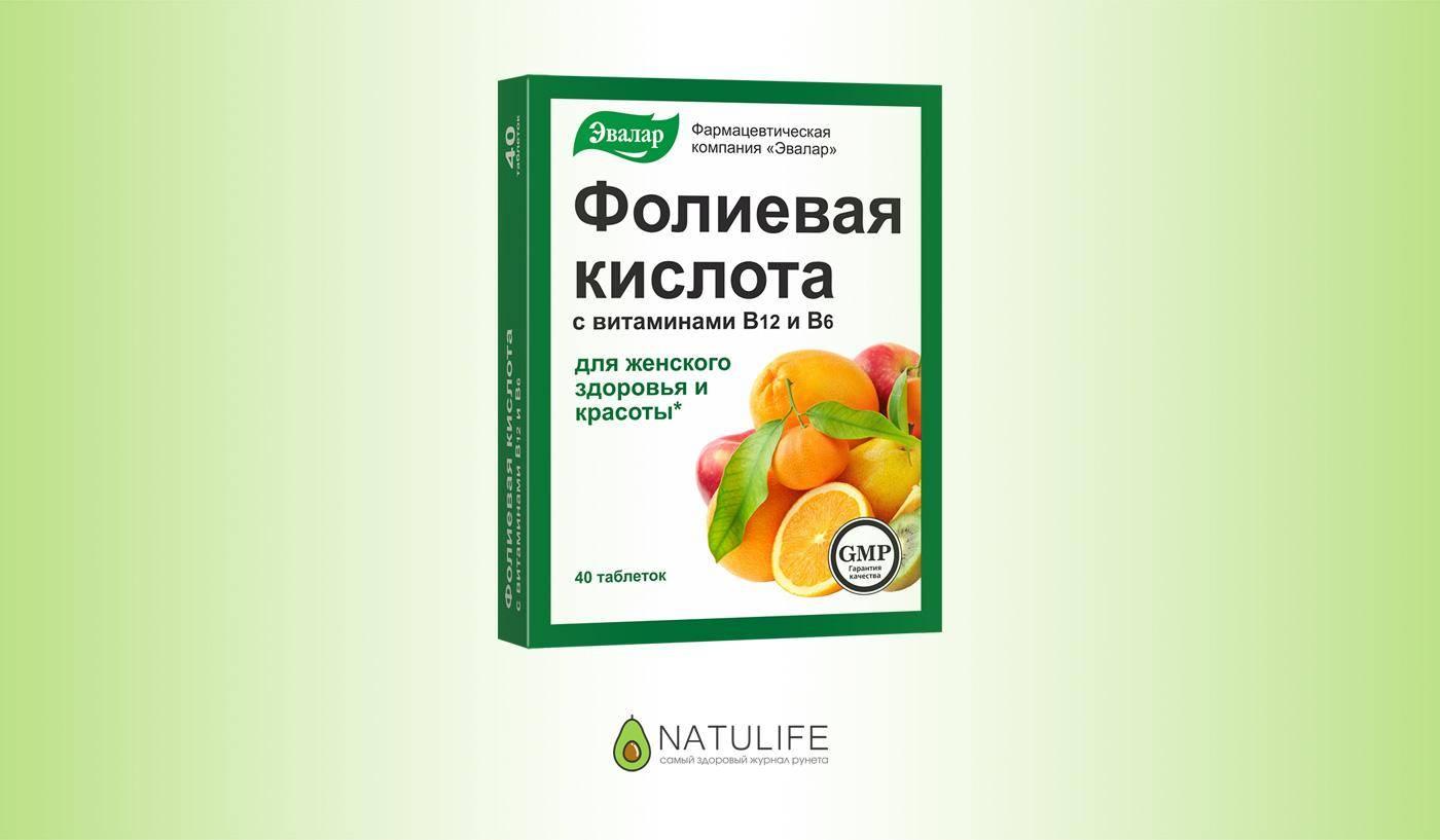 Лечение псориаза фолиевой кислотой: как принимать