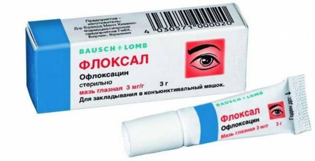 Флоксал: инструкция по применению капель для глаз