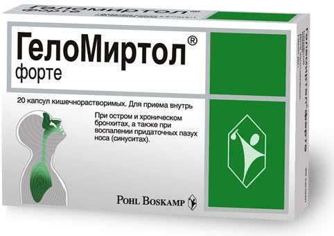 гайморит таблетки для лечения