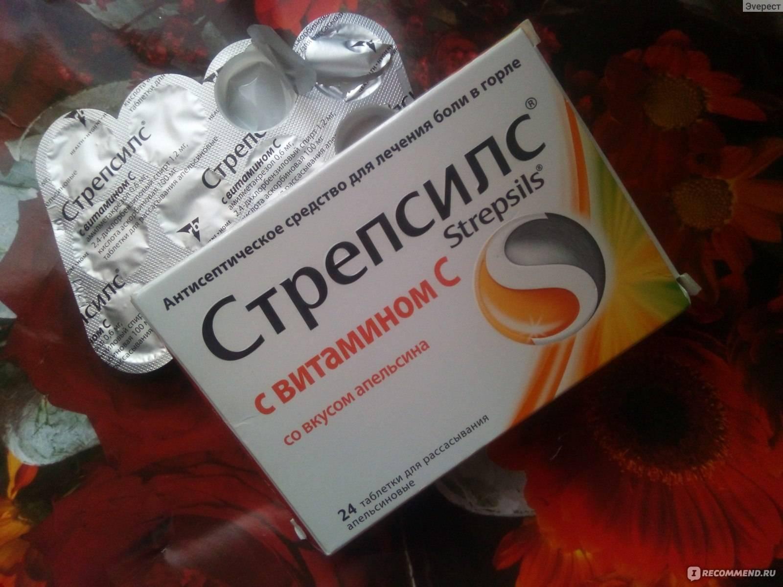 Таблетки от горла: разновидности и особенности применения