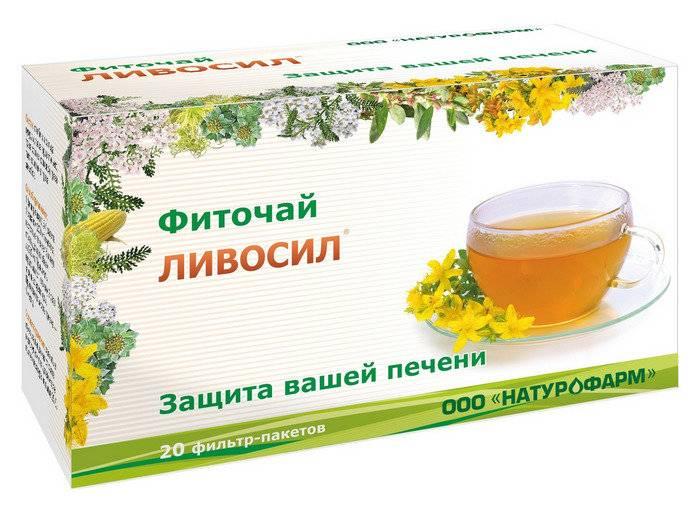 Зеленый чай и печень