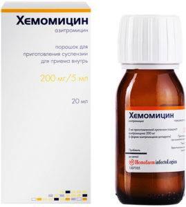 Хронический тонзиллит и лечение антибиотиками