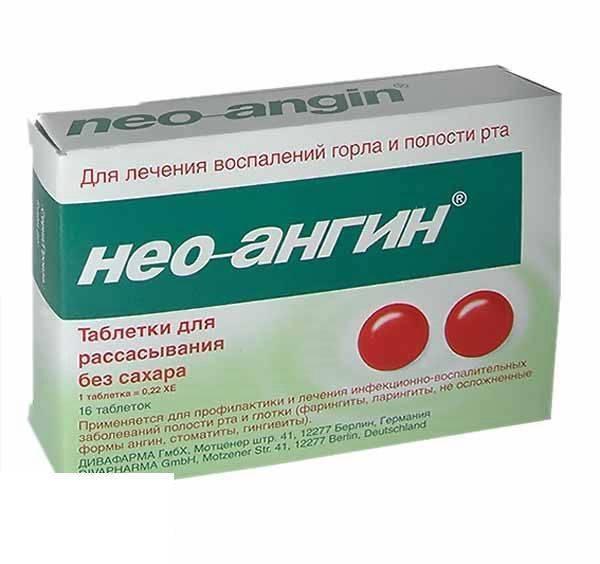 таблетки при тонзиллите