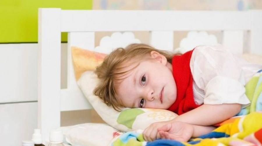 Как снять приступ удушливого кашля у ребенка