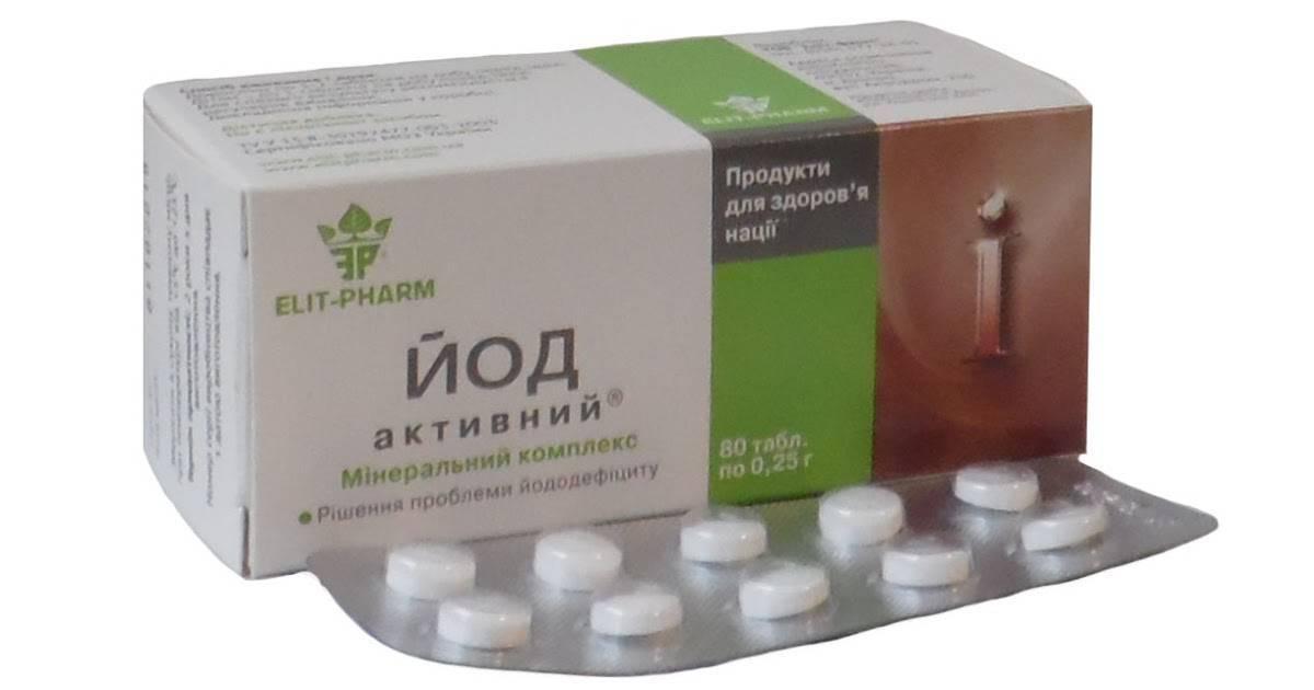 Гормональные и негормональные препараты для щитовидной железы