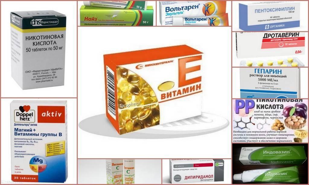 атеросклероз препараты применяемые при лечении