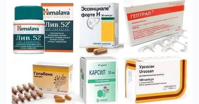 болит печень от антибиотиков что делать