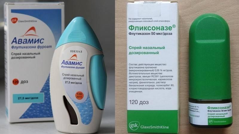 Капли в нос от аллергии - топ самых лучших капель для лечения аллергии