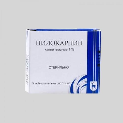 пилокарпин таблетки