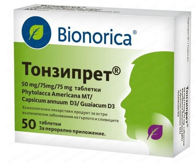 народные методы лечения тонзиллита
