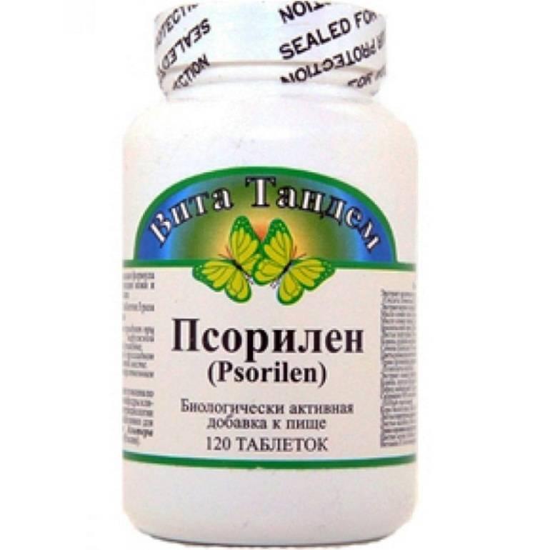 Принимаем правильно витамины от псориаза