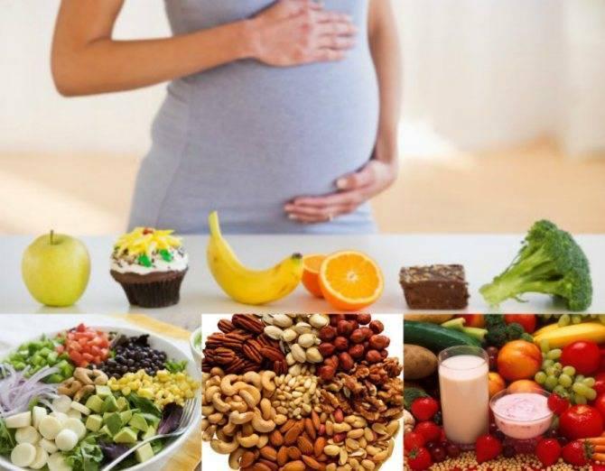 Холецистит при беременности: клиническая картина и терапия