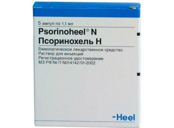 Гомеопатические средства при псориазе «  псориаз? давайте лечиться вместе.