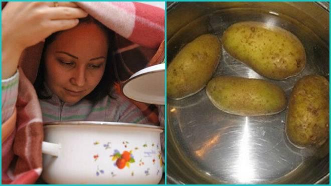 Как правильно дышать над картошкой при кашле и насморке
