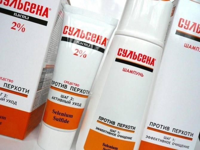 Как лечить себорейный дерматит волосистой части головы у взрослых и детей?
